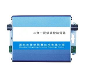 网络电源二合一视频监控防雷器