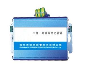 电源网络视频监控二合一防雷器(RJ45)